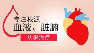 云南白癜风医院护国路2号给力